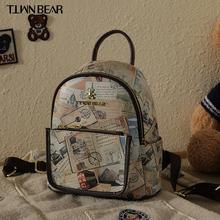 天天维su熊双肩背包an容量书包女生韩款校园旅游双肩旅行包