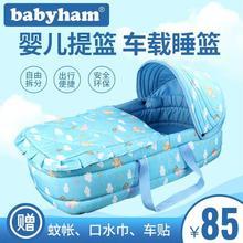 包邮婴su提篮便携摇an车载新生婴儿手提篮婴儿篮宝宝摇篮床