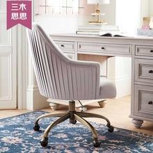 书房椅su家用创意时an单的电脑椅主播直播久坐舒适书房椅子