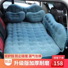 本田UsuV冠道享域an气床汽车床垫后排旅行床中后座睡垫气垫