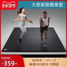 IKUsu动垫加厚宽an减震防滑室内跑步瑜伽跳操跳绳健身地垫子