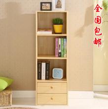 实木收su柜抽屉式多an型木制卧室子床头玩具宝宝简易家用