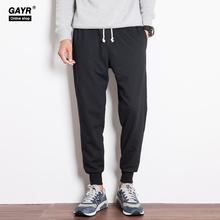 GAYsu0新式20an脚运动加绒加厚宽松大码卫裤男士休闲长裤(小)脚裤