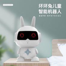 MXMsu坏兔宝宝早an宝智能机器的幼儿音乐儿歌播放器