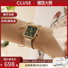 CLUsuE时尚手表an气质学生女士情侣手表女ins风(小)方块手表女