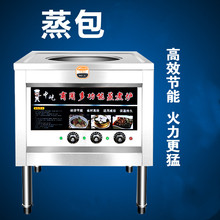 大容量su馒头机蒸肠an电蒸箱(小)型机器商用燃气馒头机(小)笼包
