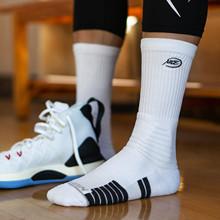 NICsuID NIan子篮球袜 高帮篮球精英袜 毛巾底防滑包裹性运动袜