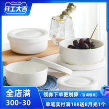 陶瓷碗su盖饭盒大号an骨瓷保鲜碗日式泡面碗学生大盖碗四件套