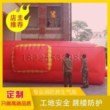 气垫体su救援救生充an高空保护充气防摔演练户外工地充气