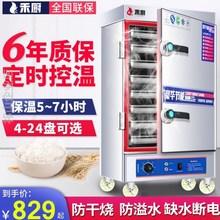 纳米蒸su柜商用电蒸an动燃气蒸饭车(小)型蒸饭机蒸馒头米饭蒸柜