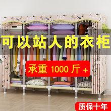 简易衣su现代布衣柜an用简约收纳柜钢管加粗加固家用组装挂衣