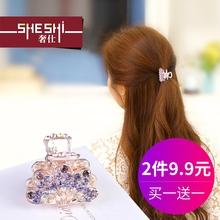 韩款头su品水钻(小)发nf镶钻刘海(小)抓夹女士顶夹韩式发抓发卡子