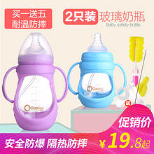 【两只su】宽口径新nf儿奶瓶防胀气宝宝奶瓶150/240