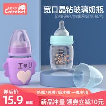 奶瓶新su婴儿玻璃(小)nf径防摔初生宝宝喝水鸭嘴奶壶硅胶保护套