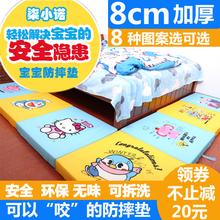 柒(小)诺su儿拼接床拦nf宝宝防摔地垫加厚折叠游戏垫8cm