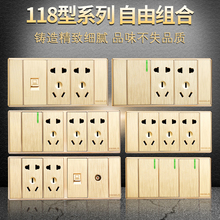 国际电su118型暗hi插座面板多孔9九孔插座12厨房墙壁20孔