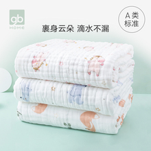 gb好su子婴儿浴巾en柔纱布宝宝毛巾新生儿抱被盖被