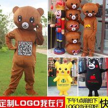 发广告su服熊套头娃en偶服网红地推大的穿打工派传单