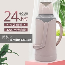 普通暖su皮塑料外壳en水瓶保温壶老式学生用宿舍大容量3.2升