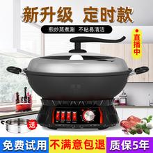 家用蒸su多功能电热en一体式电炒菜炒锅电煮锅铸铁电锅