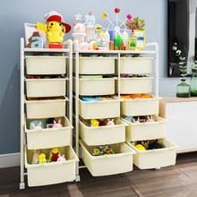 玩具置su架宝宝分类en宝玩具架多功能落地储物柜多层收纳架