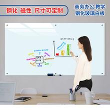 钢化玻su白板挂式教en磁性写字板玻璃黑板培训看板会议壁挂式宝宝写字涂鸦支架式