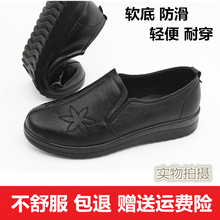 春秋季su色平底防滑sy中年妇女鞋软底软皮鞋女一脚蹬老的单鞋