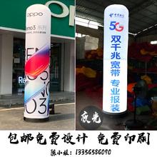 气柱拱su开业广告定sy华为vivo充气立柱灯箱气模夜光汽模底座