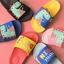 儿童拖鞋夏男女su宝家居用亲sy防滑软底可爱儿童婴幼儿凉拖鞋