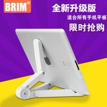 多功能su面懒的支架an机座平板电脑iPad万能通用三脚架便携看电影电视看片手机