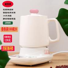 养生壶su功能便携式an公室花茶烧水壶陶瓷mini熬药神器一的用