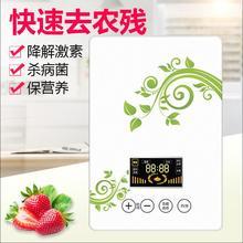 家用超su波果蔬清洗an机消毒机自动去农残食材净化活氧
