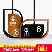 超市收su台灯箱定制an漆led发光字双面吊牌指示标识吊楣室内