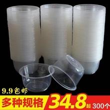一次性su圆形塑料透an打包汤碗水果便当盒家用聚会碗筷