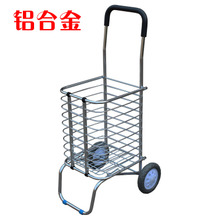 铝合金su物车便携式an老的买菜车 手拉车拖车行李推车/(小)拉杆