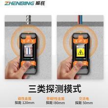 墙体探su仪暗线电线go描仪透视钢筋多功能墙内金属检测器