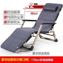折叠椅成人躺椅午睡椅沙滩
