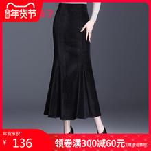 半身鱼su裙女秋冬金go子新式中长式黑色包裙丝绒长裙
