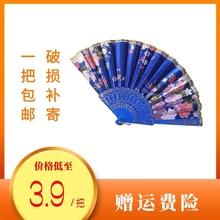 宝蓝色古装中国古风扇套风布咏su11舞蹈扇go蕾丝扇1把包邮