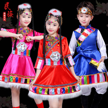 宝宝藏su演出服饰男ng古袍舞蹈裙表演服水袖少数民族服装套装