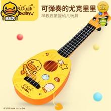 B.Dsuck(小)黄鸭zi里初学者宝宝(小)吉他玩具可弹奏男女孩仿真乐器