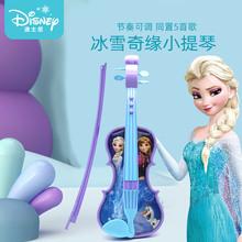 迪士尼su童电子(小)提zi吉他冰雪奇缘音乐仿真乐器声光带音乐