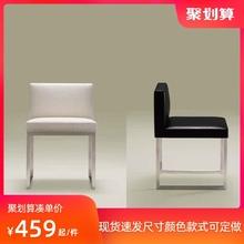 极美设su特价现代简en钢餐椅 时尚餐厅餐椅布艺/PU皮餐桌椅子