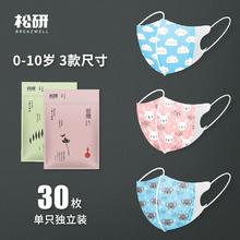 宝宝一su性3d立体ng生婴幼儿男童女童宝宝专用10岁口鼻罩
