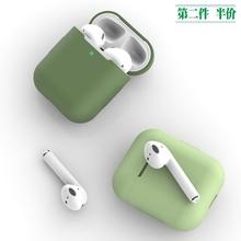 AirPods耳机套1/su9代通用苹io牙保护套AirPods2盒子软硅胶充电