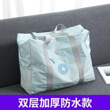 孕妇待su包袋子入院ng旅行收纳袋整理袋衣服打包袋防水行李包