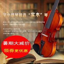 【旗舰店】手工实木su6业级大学ng的演奏级(小)提