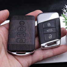 适用于新式大众帕萨特速腾Csv10迈腾Bcc木车钥匙壳 非包套扣