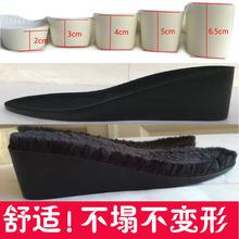 内增高鞋垫男士全垫女款2运动3csv13减震透imCM女款5cm增高垫