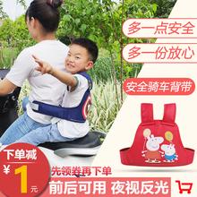 电动摩托车儿sv3安全带宝il带骑电瓶车儿童后坐防摔透气绑带